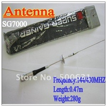 Free shipping+ new year promotion sales Diamond SG7000 telecommunication antenna 144/430mhz