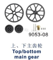 Free Shipping 9053-08 Top/ bottom Main Gear Spare Parts for Double Horse 9053 RC Helicopter