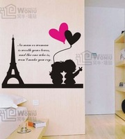 easy diy decorate your home lovely pure pvc wall sticker-Tower Love/ many colors for you to choose