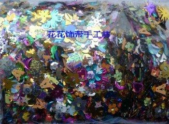 Free shipping 50G/bag mix 35 patterns shining sequin,sparkle spunkle,felt/decoration flowers,DIY flower,sprapbooking,card making