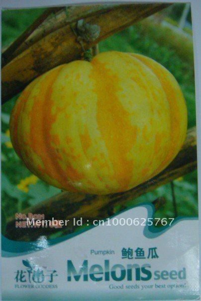 Free Shipping 3 Bags of  Muskmelon Seeds, melon Seeds* 20 Seeds per Bag