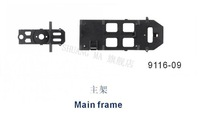 Double Horse parts accessories 9116 2.4G 4ch rc helicopter model main frame 09 DH 9116-09 part