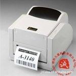 Argox A-3140 barcode printer, tag, printers, barcode machine, 300 dpi