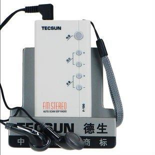 Free Shipping Retail-Wholesale Tecsun F130 FM Stereo Auto Scan DSP Pocket Radio F-110 Campu radio