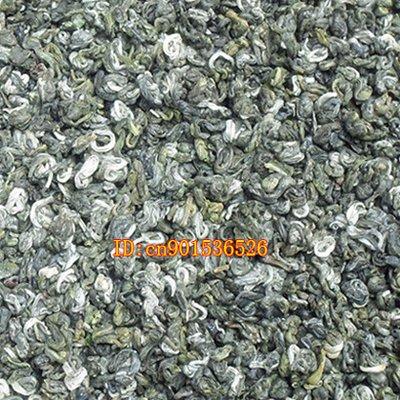 Зеленый чай 150g a gensn 150g