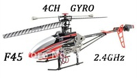 New 4CH 2.4Ghz Radio Control Single Propeller LCD Display 23cm RC Helicopter Gyro WLtoys V911 Free shipping