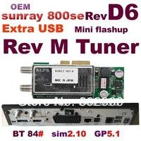 2012 free shipping Rev D6  sunray 800 SE receiver 800 hd SE 800se satellite receiver 800 hd SE Extra USB Rev M tuner