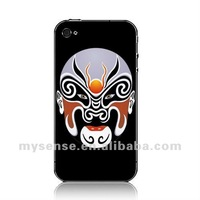 Mysense OEM PC case for iphone 4 4s Beijing Opera Facial Masks 11 wholesale and retail+OEM+fast shipping