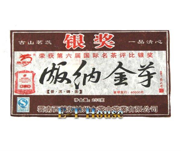 Do Promotion Freeshipping 4pcs/lot Stale Odour Yunnan Easy Slim Flavor Pu er Tea 250g/Ripe(China (Mainland))