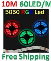 10M 5050 SMD RGB 600 LED 60LED/m Strip Light