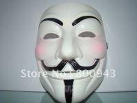 The pvc mask of V for Vendetta (150 pcs for Romania client)
