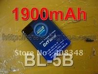 1900mAh BL-5B / BL 5B High Capacity Battery for Nokia 3230/5070/5140/5140i/5200/5300/5500/6020/6021/6060 etc Mobile Phones