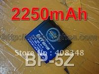 2250mAh BP-5Z / BP 5Z High Capacity Battery for Nokia 700 Zeta etc Mobile Phones