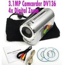 digital camera promotion