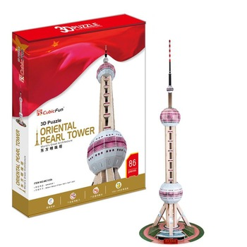 Free shipping, Oriental Pearl Tower DIY 3D three-dimensional puzzle, 3d puzzle,world's great architecture, wholesale price