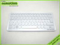 Free Shipping Laptop Keyboard for SONY VAIO VGN-CS AEGD2H00020 White N860-7678-T125 X834-01A