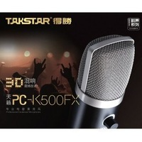 Best microphone,PC-K500FX. 3D speaking trumpet,electric capacity.computer.professional stereophonic.Free shipping