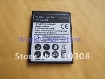 1800mah Battery for Samsung Galaxy S2 I9100,30pcs/Lot,High Quality,Free Shipping