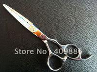 Ножницы HR , mg-11
