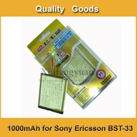 for Sony Ericsson BST-33-2 Battery M600/M608/P1c/P990/Satio/S302c/T700/T715/U1i/U10/V800/V802/W100i Spiro/Z530/Z610/Z780/Z800c