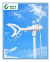 power generator/12v wind generator/24v wind generator