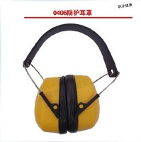 Good brand 0406 protective earmuffs steel clip ear protectors Free Shipping
