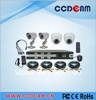 4 cameras cctv kit, EDR-KIT4004 network 4channel  dvr with 2  waterproof IR cameras and 2  dome cameras cctv surveillance system