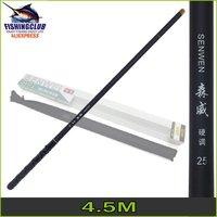 fishing pole rod 4.5m length 2012 new fashion 8 section fishing pole fishing rods SG04 wholesale price