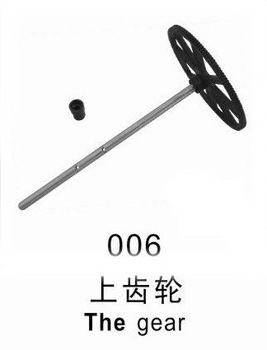 105CM QS 8005 RC helicopter spare part 8005-06 8005-006 The Gear Set  For QS8005 helicopter + low shipping fee gift