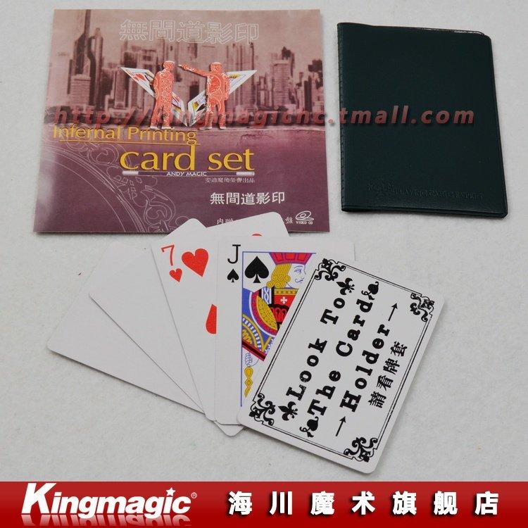 Игрушка для фокусов Kingmagic magic /cpam 5  G0368  недорого