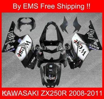 2894 Free Ship fairing for KAWASAKI Ninja ZX250R 08-14 ZX 250R 2008-2014 250 EX250 08 09 12 13 14 Black