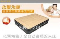 JILONG plastic flocking inflatable DOUBLE bed   automatic air mattress.honeycomb pillar built-in pump JL027002-1N