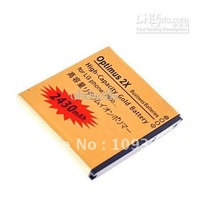 Wholesale - HOT!!! GOLD 2430MAH HIGH CAPACITY REPLACEMENT BATTERY FOR LG OPTIMUS 2X P990      5PCS/lot