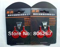 1 Set of Sintered AVID BB5 Bike Disc Brake Pads - Spring Included - BB 5