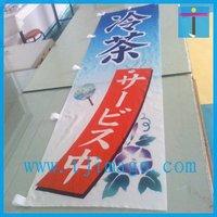 Advertising Flag Banner
