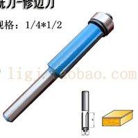 1/2-Inch Diameter Flush Trim Bit with 1/4-Inch Shank