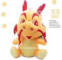Retail High Quality Soft Plush Doll Anime dragon cartoon, Cute zodiac dragon mascot Lucky Dragon Free shipping