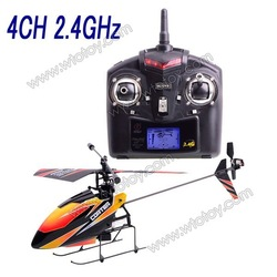 2.4G 4CH Single Blade Gyro RC MINI Helicopter With LCD 2 Batteries Outdoor V911 model 2 (11351)(China (Mainland))