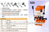 Guaranteed 100% high quality Key cutting machine 369
