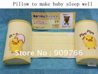 Baby Pillows Baby Shaped Pillow Little Chicken Anti-roll Sleep Positioner Comfort Newborn Sleep Pillows 10pcs PL208
