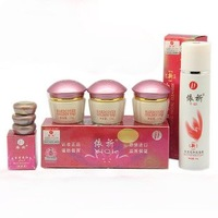 Original YiQi Beauty Bailitouhong Whitening Moisturzing Day&Night Skin Care Cream ( Cleanser Gift)