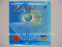 free shipping, yasaka zap table tennis rubber, 40-42