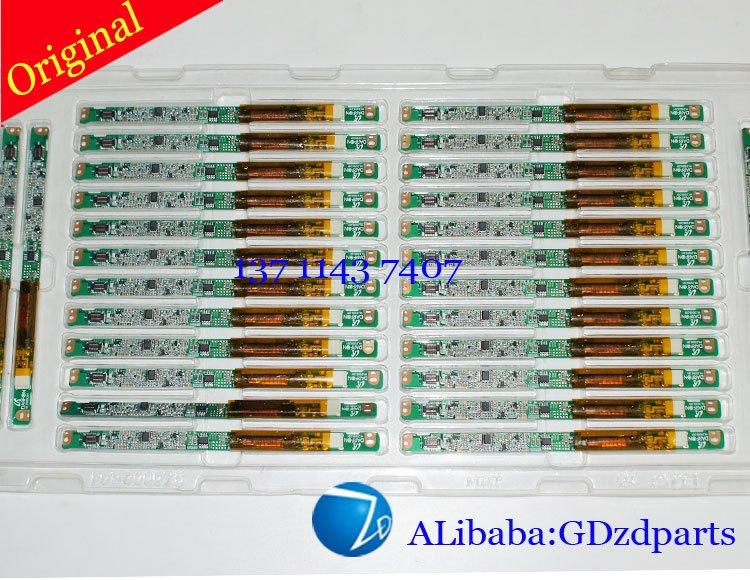 V2092.021 / D жк-инвертор для