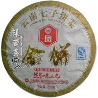 Yunnan Black Tea*Gloden buds cake*357 grams