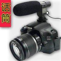 SG-108 directional Shotgun Pro Stereo Microphone 3.5mm for Video DSLR camera Camcorder DV D3S D300S D7000 D5100