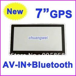 2012 NEW 7 inch MTK newest style car GPS navigation, DDR 128 M, Bluetooth + AV IN + FM, MTK solution, 500 MHz, CE 6.0(China (Mainland))