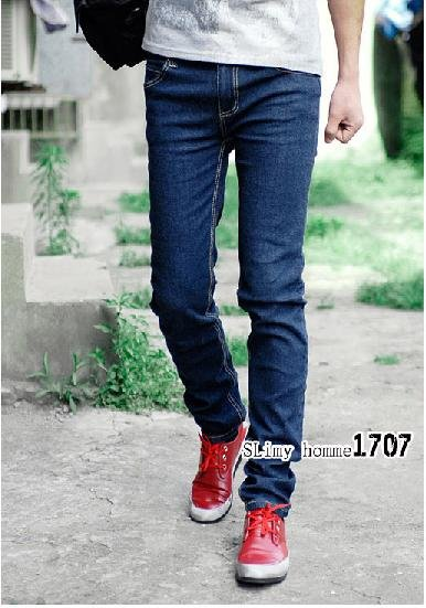 pencil jeans for men - Jean Yu Beauty