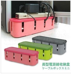Free shipping(1pc)HOT SALE Fun Long power cord socket storage box,storage box(China (Mainland))