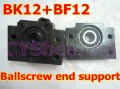 1 set BK12 fixed end support + BF12 free end support for SFU1605 ballscrew, ball screw end support  for CNC router XYZ