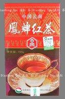 Large-Leaf Black Tea * Mengku Yunnan Black Tea 200g Puer Pu er tea